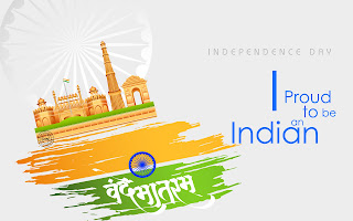 Happy Independence Day images in HD