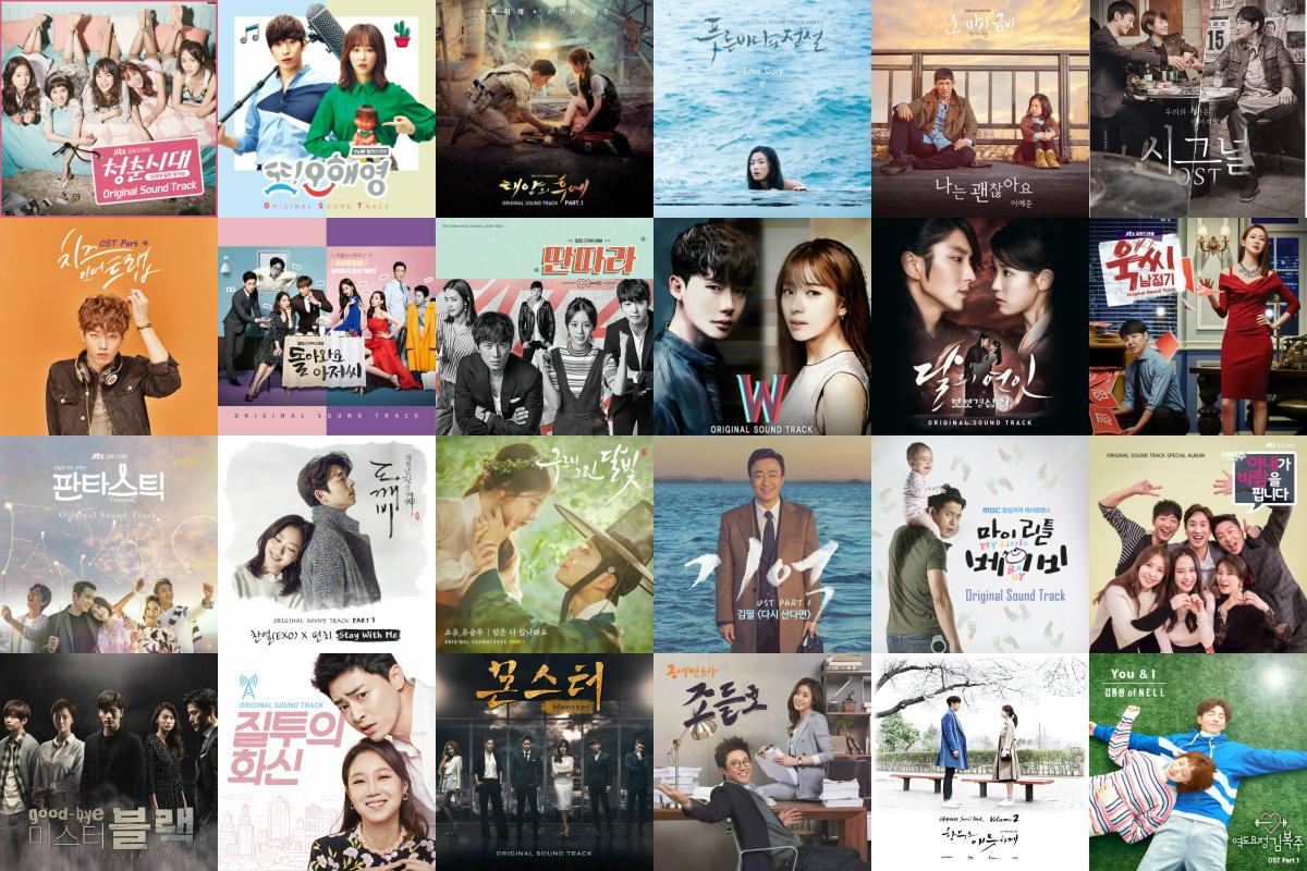 Tidal Kpop: The Best Korean Drama OST Albums of 2016