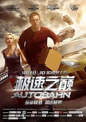 Busca Sem Limites Torrent 1080p / 720p / BDRip / Bluray / FullHD / HD