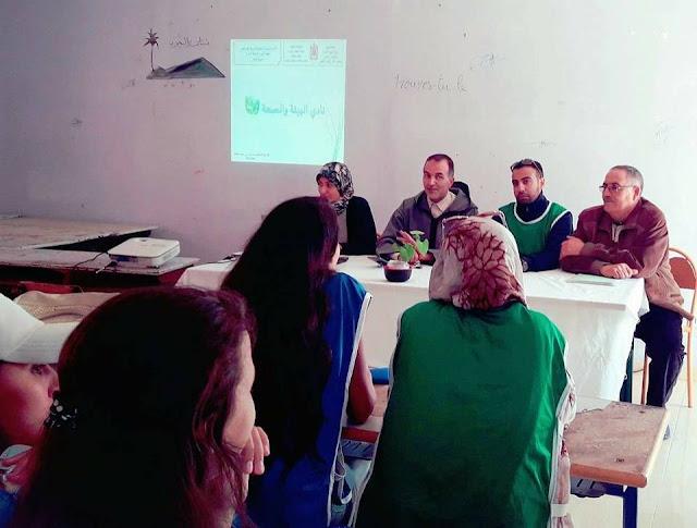 نشاط بيئي بالثانوية التأهيلية بابا أحمد بن محمد يحظيه بالعيون