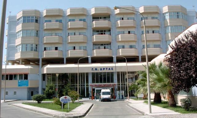 Σάρωσε ο υποψήφιος του ΣΥΡΙΖΑ στις εκλογές στο Νοσοκομείο Άρτας