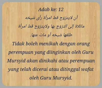 Adab-adab Seorang Murid kepada Guru Mursyid-12