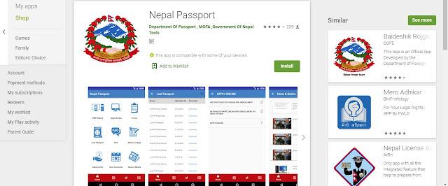 How to apply for Nepali Passport