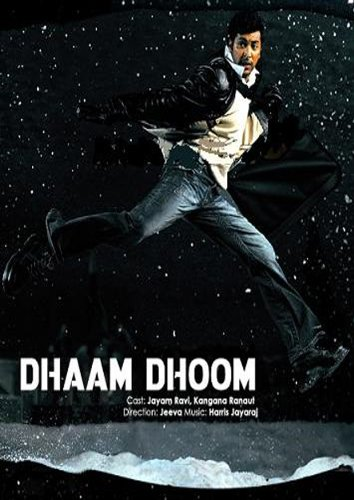 dhaam dhoom 2008 dual audio hindi tamil 720p uncut