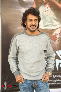 Upendra Priyanka Trivedi Chinnari Trailer Launch Pos  0003.jpg