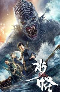 Water Monster 2 (2021) Full Movies Hindi Dubbed 1XBET Download 480p