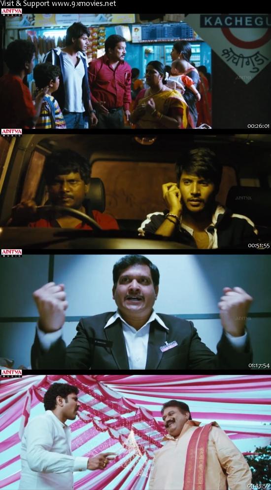 Jigarwala No 1 2016 Hindi Dubbed 720p HDRip