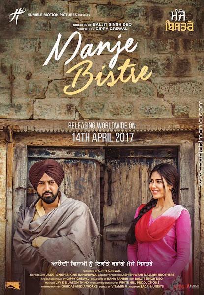 Poster of Manje Bistre 2017 Full-Movie [Punjabi] 720p-HDRip x264 ESubs Download