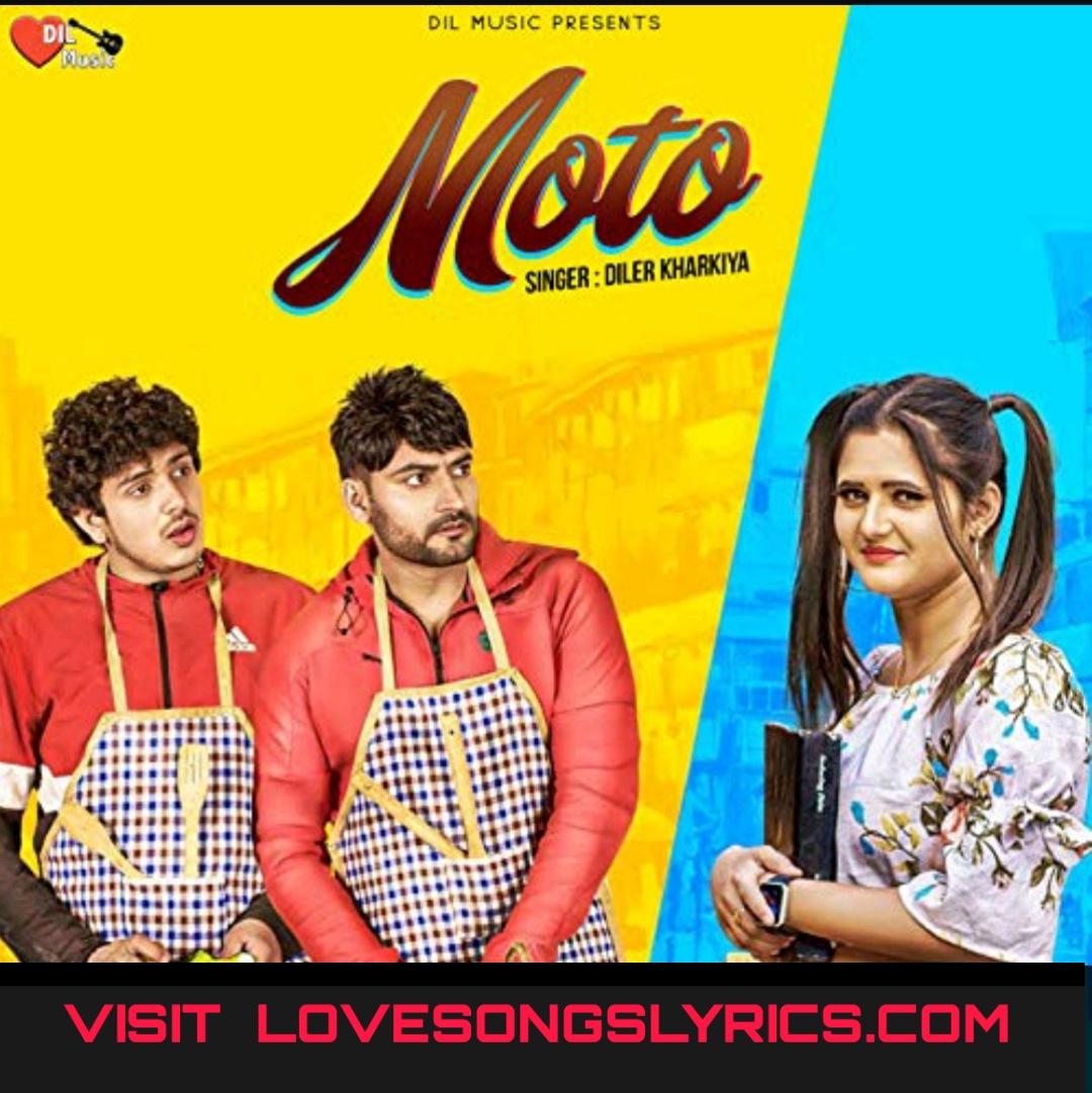 Haye Re Meri Moto Lyrics In Hindi