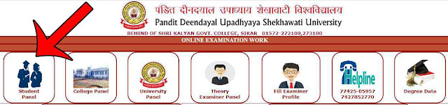 Shekhawati University admit card step 6