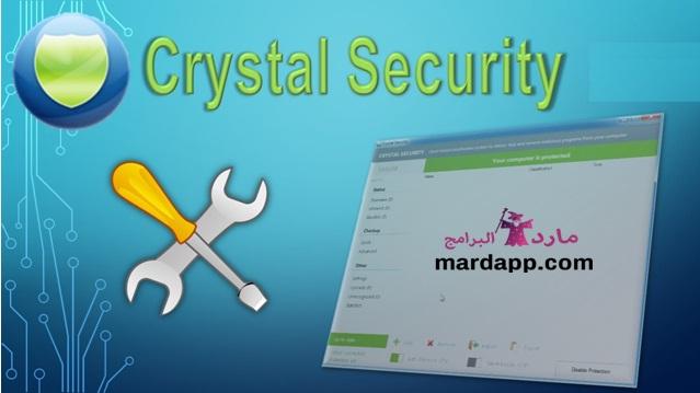 تحميل برنامج كريستال سكيورتي Crystal Security لإزالة ملفات التجسس وحماية الكمبيوتر
