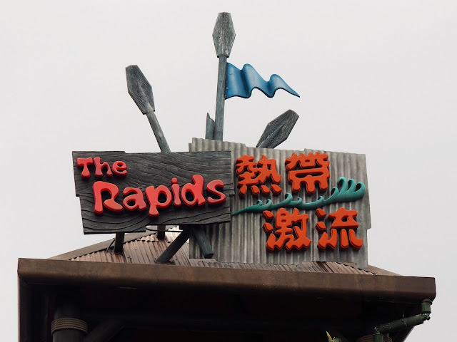 Sign for The Rapids ride in Ocean Park, Hong Kong