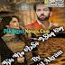 Koi Na Aisa Ishq Kare Complete Novel By Kanwal Akram