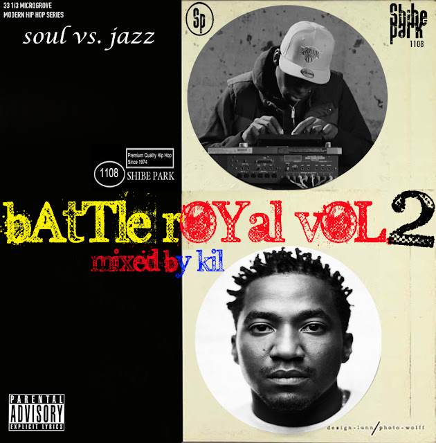 Battle Royal Vol. 2 - Pete Rock Vs. Q Tip
