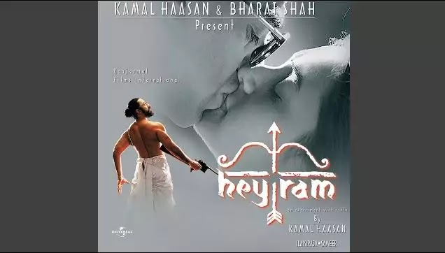 Hey Ram Tamil Movie Song Lyrics - Kamal Haasan Lyrics