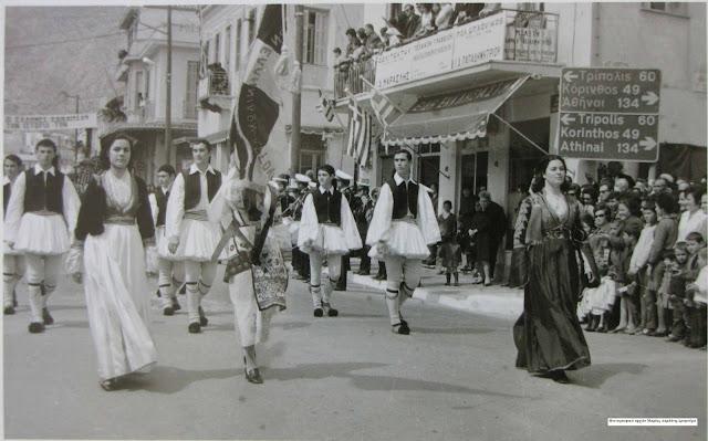 Αργολικές συσσωματώσεις: Οι πολιτιστικοί σύλλογοι - Το Λύκειο των Ελληνίδων στην Αργολίδα