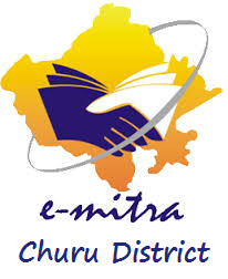 e-mitra-kiosks-churu-district-rajasthan-www.emitragovt.com