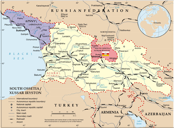 Rusia, Abjasia y Osetia califican de amenaza cooperación OTAN - Georgia