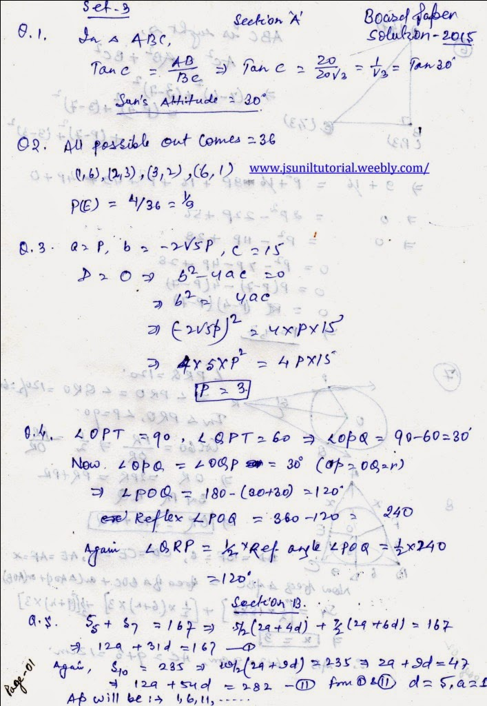 CBSE Class 10th Mathematics CBSE Board Question Paper ...