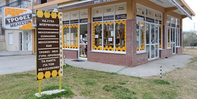 Μελισσοκομική Πα.Στελ: Γνωρίστε την εταιρεία και τις εξαιρετικές μελισσοτροφές της