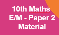 10th Maths - E/M - Paper 2 - Material    10th class- Mathematics Page- AP SSC/AP 10th class Maths Materials ,Bitbanks ,Slowlerners materials    AP SSC/10th class Mathematics English and Telugu medium materials ,Maths, telugu  medium,English medium  bitbanks, Maths Materials in English,telugu medium , AP Maths materials SSC New syllabus ,we collect English,telugu medium materials like Sadhana study material ,Ananta sankalpam materials ,Maths Materials Alla subbarao ,DCEB Kadapa Materials ,CCE Materials, and some other materials...These are very usefull to AP Students to get good marks and to get 10/10 GPA. These Maths Telugu English  medium materials is also very usefull to Teachers and students in AP schools...      Here we collect ....Mathematics   10th class - Materials,Bit banks prepare by Our Govt Teachers.  Utilize  their services ... Thankyou...    Download..10th Maths - E/M - Paper 2 - Material    For More Materials GO Back to  Maths Page in MannamWeb
