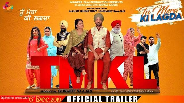 Tu Mera Ki Lagda 2019 x264 720p Esub AmaZoNe Punjabi GOPI SAHI
