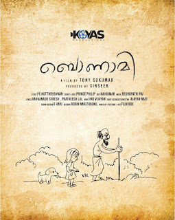 Bonamy Malayalam movie, www.mallurelease.com