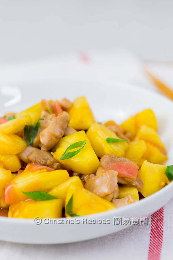 Pineapple Chicken Stir Fry02