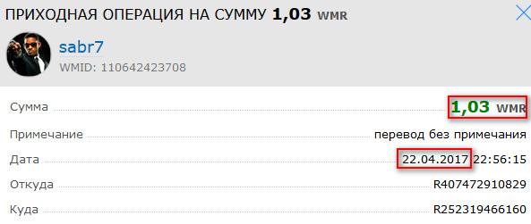Русские буксы
