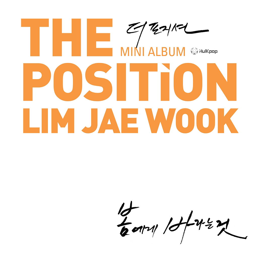 [EP] The Position Lim Jae Wook – Spring Expectation