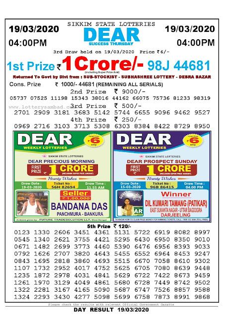 Lottery Sambad Result 19.03.2020 Dear Success Thursday 4 pm