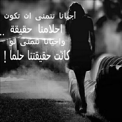 صور حزينة 2021 خلفيات حزينه صور حزن 26