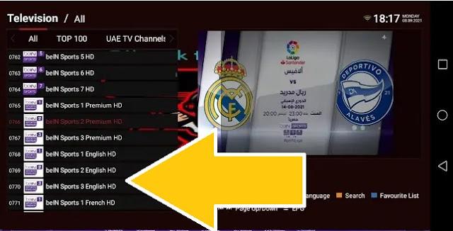 تنزيل تطبيق Ultra TV لمشاهدة القنوات العربية والعالمية - النسخة الحصرية