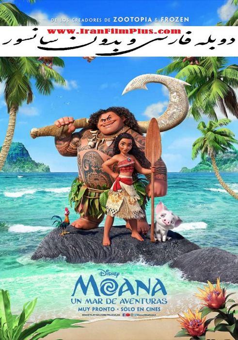 دانلود انیمیشن دوبله 2016 موانا moana