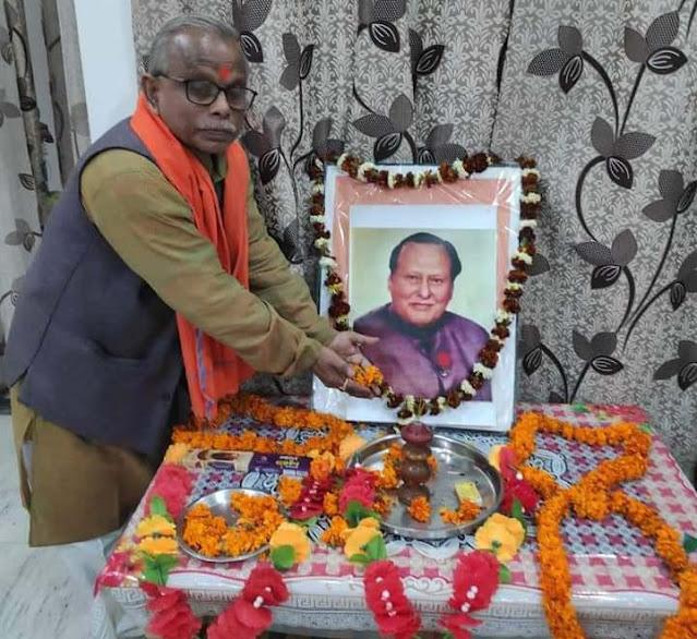 Padmashree Dr. Shailendra Nath Srivastava's 85th Birth Anniversary Celebrated