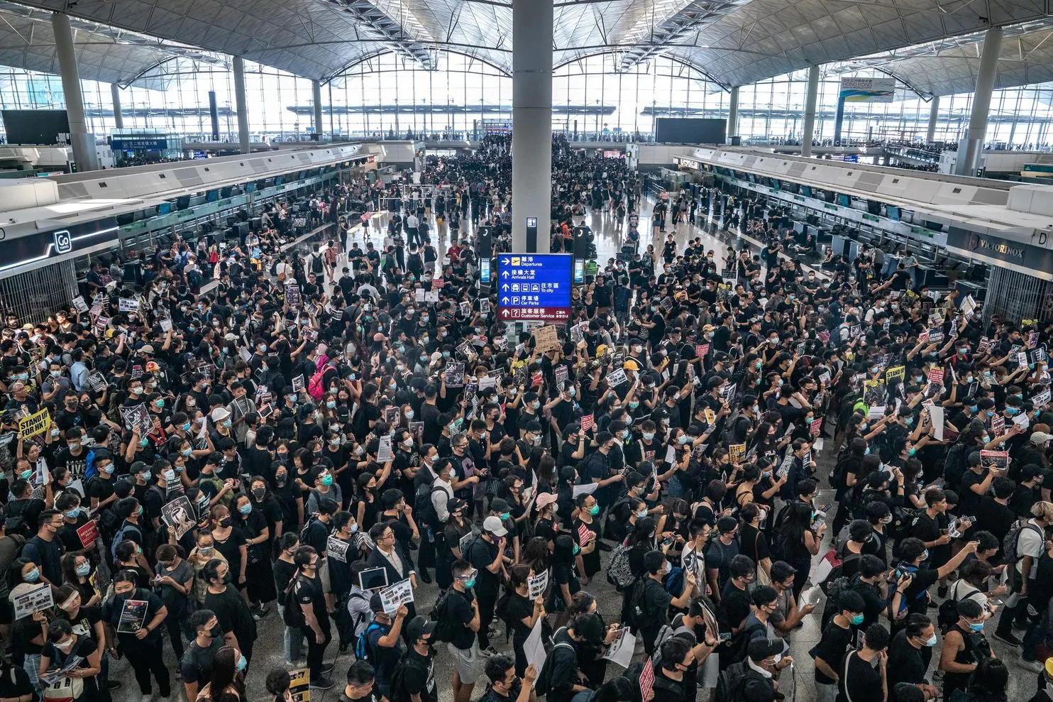 홍콩공항 시위