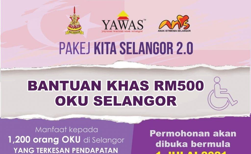 Permohonan Bantuan Khas OKU KITA Selangor 2.0 2021 Online (Semakan Status)
