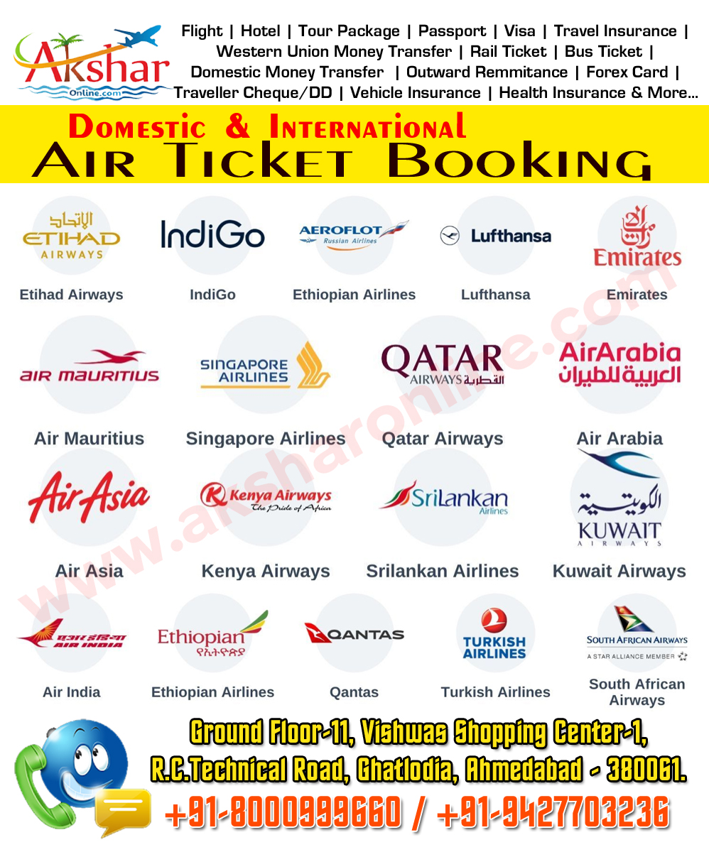 domestic and international air ticket booking, railway ticket booking, rail ticket booking, rail ticket booking agent, railway eticket booking, train ticket, air booking, flight ticket booking, flight ticket, cheap air ticket, discounted air ticket, hotel booking, travel insurance, bus ticket, western union money transfer, domestic money transfer, passport, visa, akshar infocom, akshar travel services, akshar travels, aksharonline.com, aksharonline.in, info.akshar@gmail.com, 9427703236, 8000999660, ticket booking agent in ahmedabad, ticket booking agent near me, railway ticket booking in ahmedabad, ghatlodia, gota, sola, science city, bhuyangdev, sattadhar, ranip, nirnaynagar, vadaj, shahibaug, naranpura, satellite, bopal and more..., air ticket agency, air ticket agent, AirIndia, Etihad Airways, Aeroflot, Luftansa, Emirates, Air Mauritius, Singapore Airline, Airasia, Kenya Airways, Srilankan Airline, Kuwait Airways, AirIndia, Ethopian Airline, Qantas Airline, Turkish Airlines, South African Airways, domestic money transfer services in india domestic money transfer companies in india best domestic money transfer service in india domestic money transfer services domestic money transfer in india domestic money transfer service domestic money transfer india best domestic money transfer companies in india top 10 domestic money transfer companies in india list of domestic money transfer companies in india money transfer services in india domestic money transfer company in india
