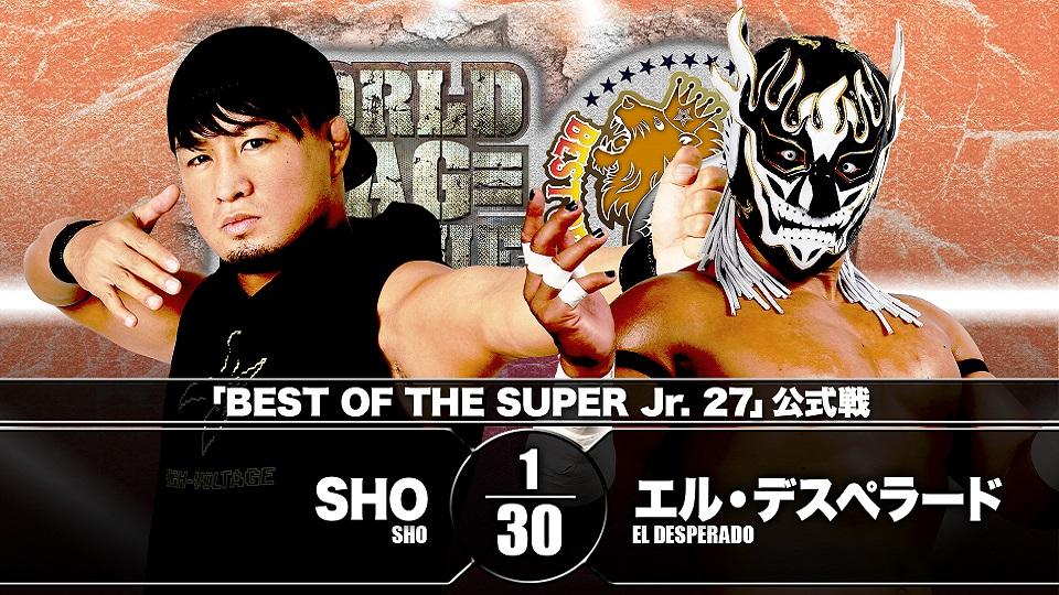Cobertura: NJPW Best Of The Super Juniors – Day 5 – Subindo na tabela!