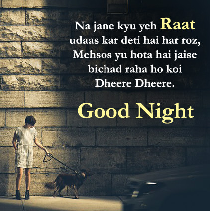 Sad Good Night Images in Hindi