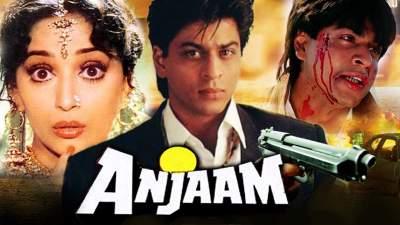 anjaam movie download filmywap