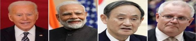 India, Japan Can't Be Part of AUKUS: US