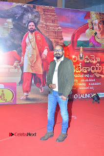 Om Namo Venkatesaya Telugu Movie Audio Launch Event Stills  0040.JPG