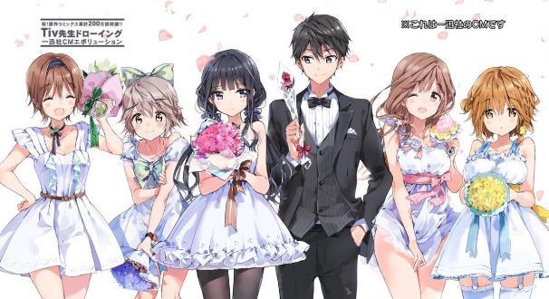 Masamune-kun no Revenge - Anime Romance School 2017 Terbaik