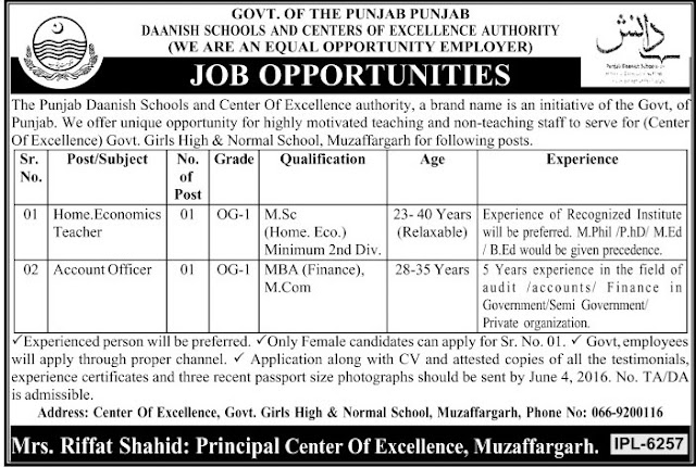 Jobs at Daanish School Muzaffargarh