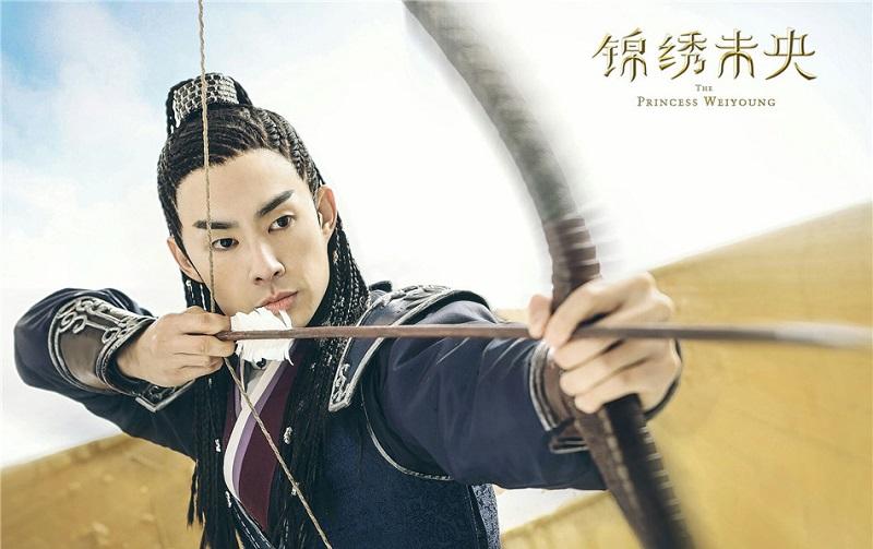 Znalezione obrazy dla zapytania princess wei young Tuo Ba Yu