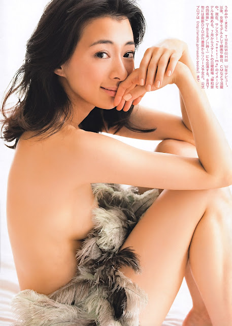 梅宮万紗子 Masako Umemiya FRIDAY June 2011 Images