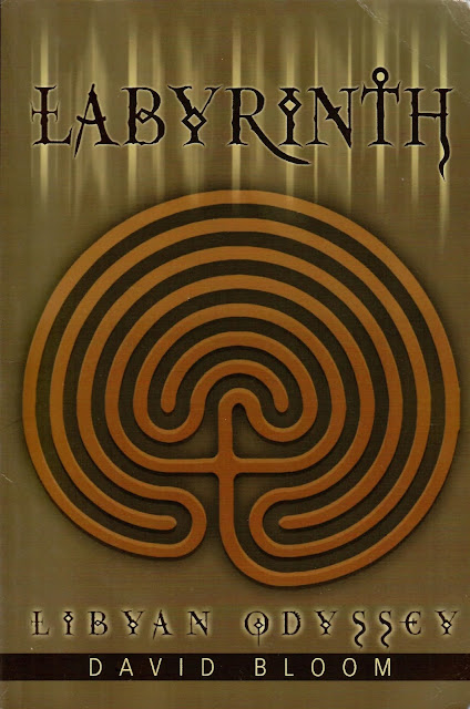 Labyrinth - Libya Odyssey