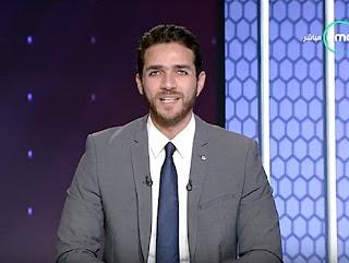 برنامج حصاد السبوع حلقة الخميس 21-12-2017 مع إبراهيم عبد الجواد