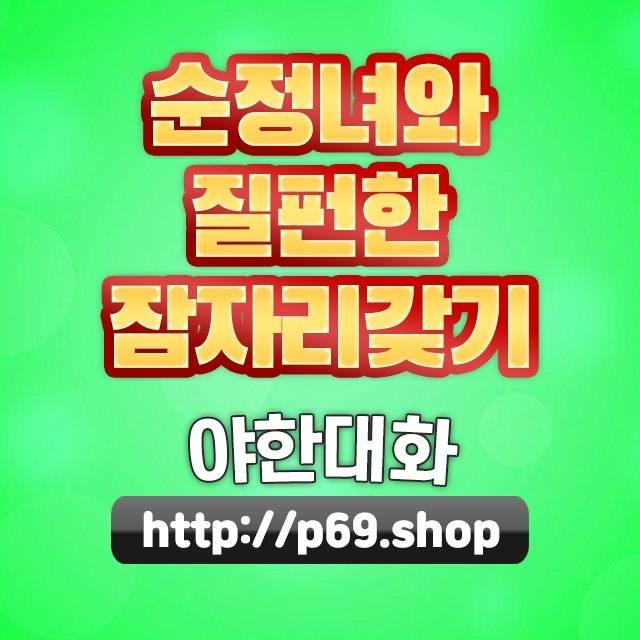 강원도한의학전문대학원
